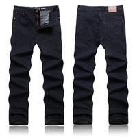 Plus size clothing plus size men's jeans plus size male european version of the straight trousers elastic jeans pants
