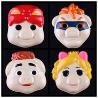 20g series mask cos cartoon mask