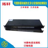 16 telephone transmitter voice fiber optic 16 pcm optical