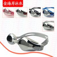 New arrival professional waterproof anti-fog anti-uv chrome plating goggles swimming glasses