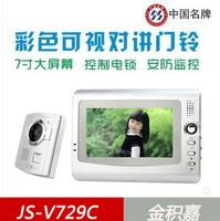 Multicolour 7 video intercom doorbell band card access control visual doorbell function belt new arrival