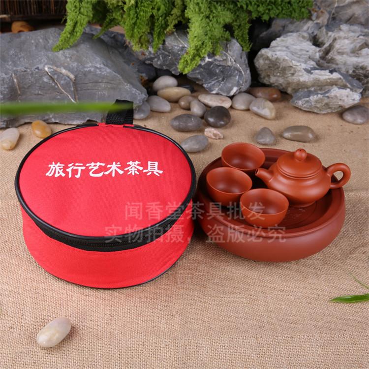 Purple travel tea set portable kung fu tea set teapot tea set tourism supplies