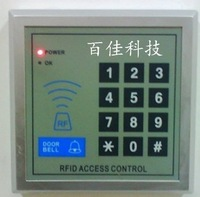 Id access control machine simple access control 90-degree one piece machine independent access control machine