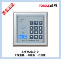Access control access control machine 90-degree one piece machine id access control machine access control card reader card