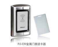 Metal waterproof metal access reader id reader wg26 card reader waterproof
