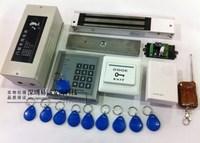 Card access control set magnetic lock access control set 280kg magnetic lock single door double door set