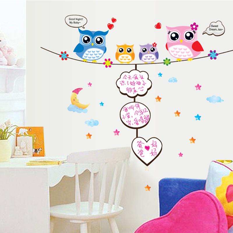 Online kopen wholesale behang voor baby uit china behang voor baby groothandel - Behang voor volwassen kamer ...