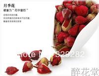 250g Organic China Rose Tea,Monthly Rose Flower Tea,Health Tea,Free Shipping