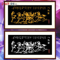 Diamond painting 5d eight horses gold baiyin colorful round diamond cross stitch