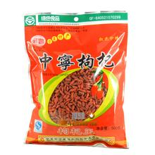 popular china black berry