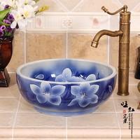 Jingdezhen ceramic Small sanitary ware wash basin counter basin art basin