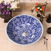 Jingdezhen ceramic aquatic blue and white butterfly counter basin art basin wash basin