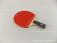 Yoplait anti- adhesive plastic Oxford Poplar layer 2 7 3 balls ping pong racket board suit