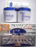 Facial Dark Spot Remover Jiaoli Miraculous Cream (Day and Night Cream) 20g