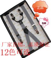 Y420 male women's suspenders all-match 2cm adult suspenders