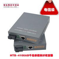 Ferramentas Network Offer Sale Bitcon Miner Btc Kilomega Single Fiber Transceiver Optic Htb-4100ab Photoconverter 20km A Pair