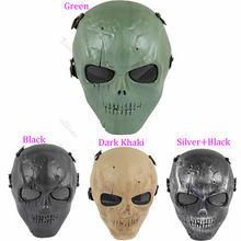 popular protective face guard
