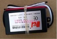 LED car display power 5V10A