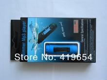 waterproof swimming radio price