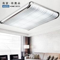 Modern brief rectangle led ceiling light living room lights bedroom lamp lighting 40110 a