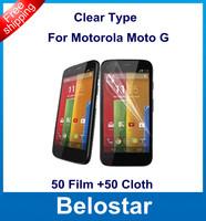 For Motorola Moto G High Clear Screen Protector protective film For Motorola Moto G No retail Package 50pcs Free Shipping