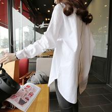 Grátis frete nova moda 2014 mulheres Top primavera verão menina Casual manga comprida azul branco Gypsy blusa marca(China (Mainland))
