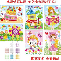 Digital crystal child digital crystal puzzle color stickers painting27x25cm10pcs/lot free shipping