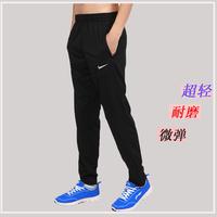 free shipping free shipping Men sports pants football pants legs soccer training pants calf thin ride pants trousers