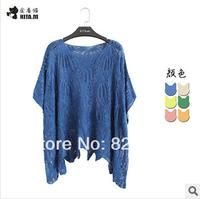 2014 spring summer women's cutout  sweater cardigan thin batwing sleeve Casual sunscreen shirt,Cheap wholesale