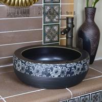 Resolved mtw vintage fashion ceramic counter basin fashion bathroom vanity wash basin ceramic basin