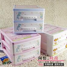 12 printing two lockers storage box creative fashion home daily print story Cabinets(China (Mainland))