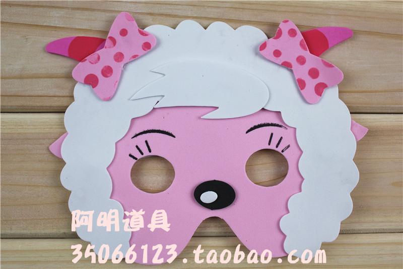 Como hacer una mascara de oveja con foami - Imagui