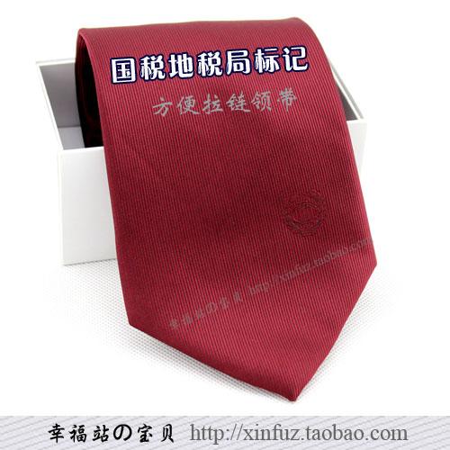 Tie zipper male tie tooling tie(China (Mainland))