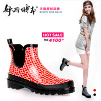 Free Shipping Women's rain boots rubber short rainboots water shoes mules fashion circle