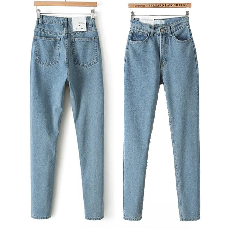 bf vintage aa de alta cintura los pantalones vaqueros de mujer suelta los pantalones harem pantalones largos