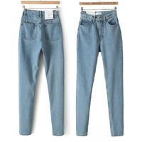 Bf vintage aa high waist jeans female loose harem pants long trousers