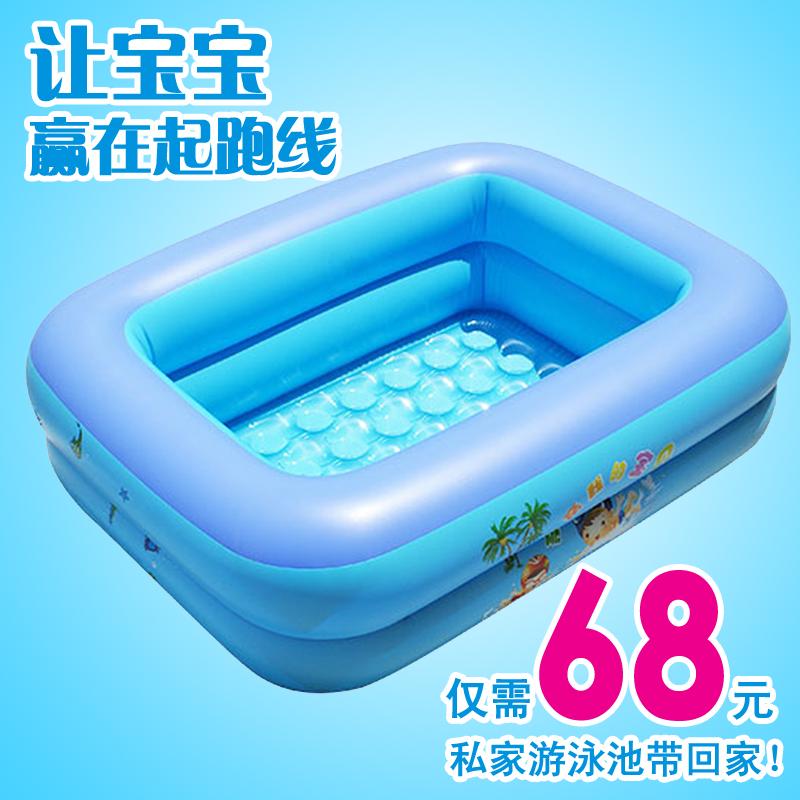 Criança piscina infantil do bebê piscina inflável adulto grande espessamento(China (Mainland))