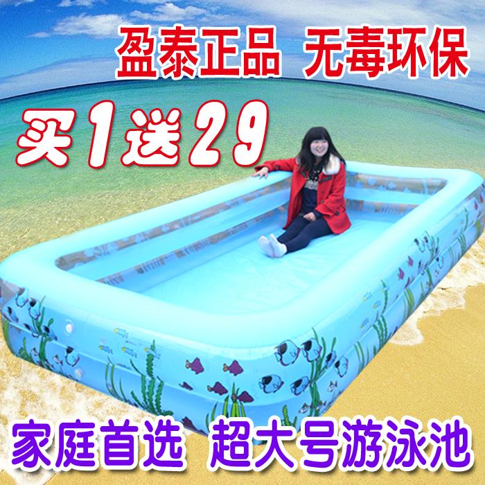 Yingtai bebê piscina espessamento Ploughboys infantis bebê inflável remar enorme piscina para adultos(China (Mainland))