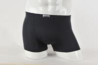 Kq panties fashion modal underwear u soft breathable male trunk