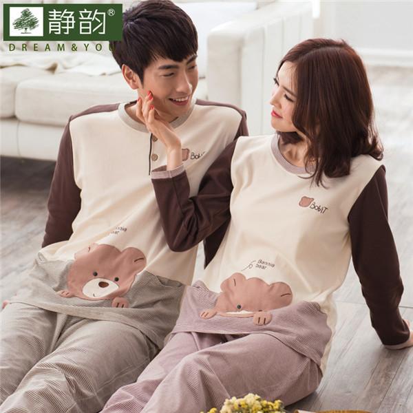 Мужская пижама JY pajama
