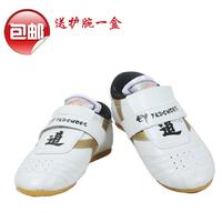 Taekwondo shoes child taekwondo road shoes adult professional shoes