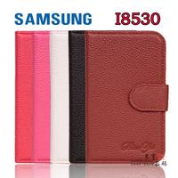 For samsung   i8530 mobile phone case i8530 phone case mobile phone case gt-i8530 protective case original