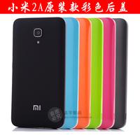 Millet echinochloa frumentacea 2a phone case 2a cover m2a battery after the black multicolour 2a original protective case
