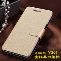 Bbk y20t vivoy20t phone case mobile phone case cell phone y20t vivo y20t protective case mobile phone case