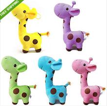 popular giraffe stuffed animal