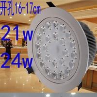 Led spotlight 21w24w30w36w ceiling lamp trepanned 16cm17cm20cm21cm 18w12w led lighting