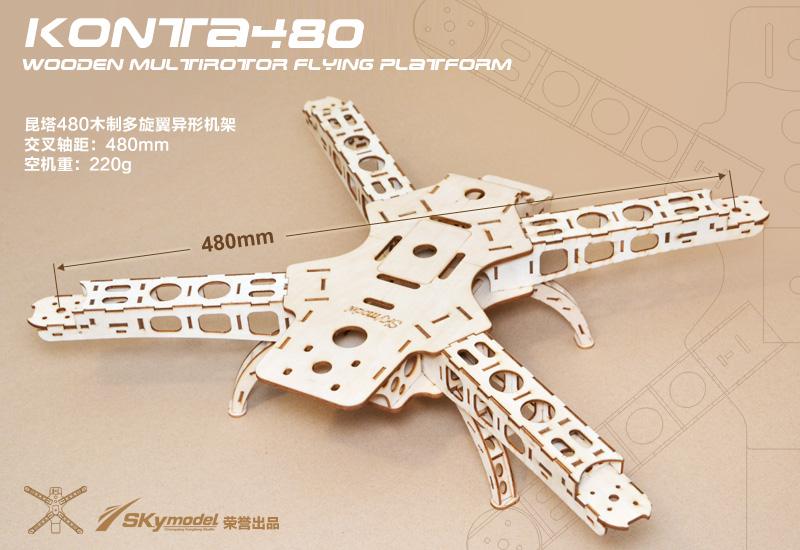 Assemble font b balsa b font wood glider aircraft font b kits b jpg