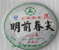 Pu er tea 357g seven cake spring tip spring bud health tea cake hot-selling !  Free shipping