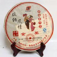 Pu er tea ban chang tea trees card 357 '