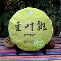 Bag PU er tea health tea virgin material pornographic films gold leaf tea trees pornographic films 357